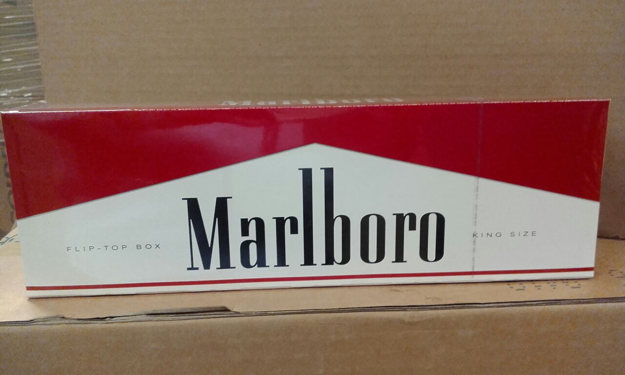 How much nicotine is in a pack of Marlboro smooths