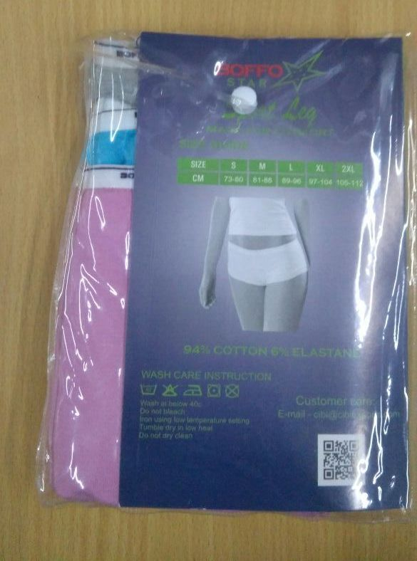22334 - BOFFO Branded Ladies brief 2 pc packed stock INDIA
