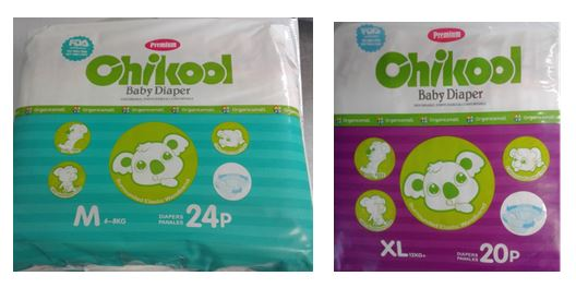 27935 - Chikool Baby Diapers USA