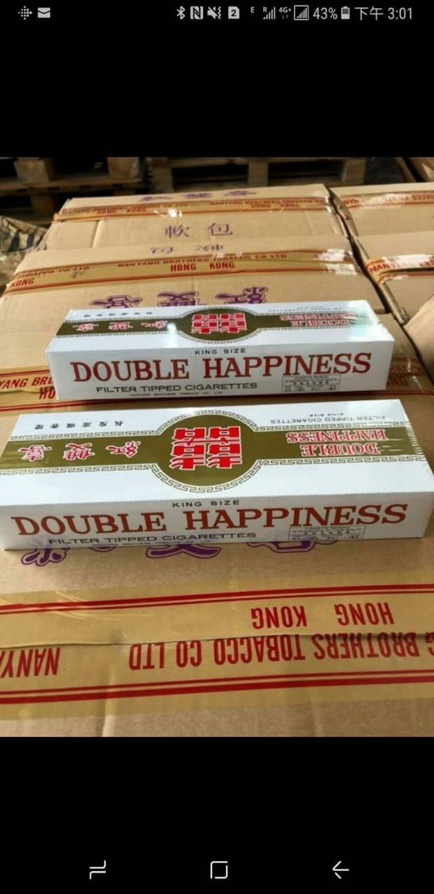 29316 - Double happiness soft pack Hong Kong