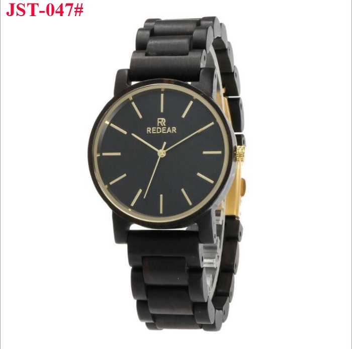 30440 - WATCH OFFER - 2350 PIECES China