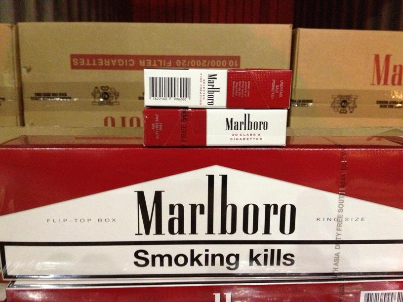 Buy cartons of Mild Seven cigarettes online cheap