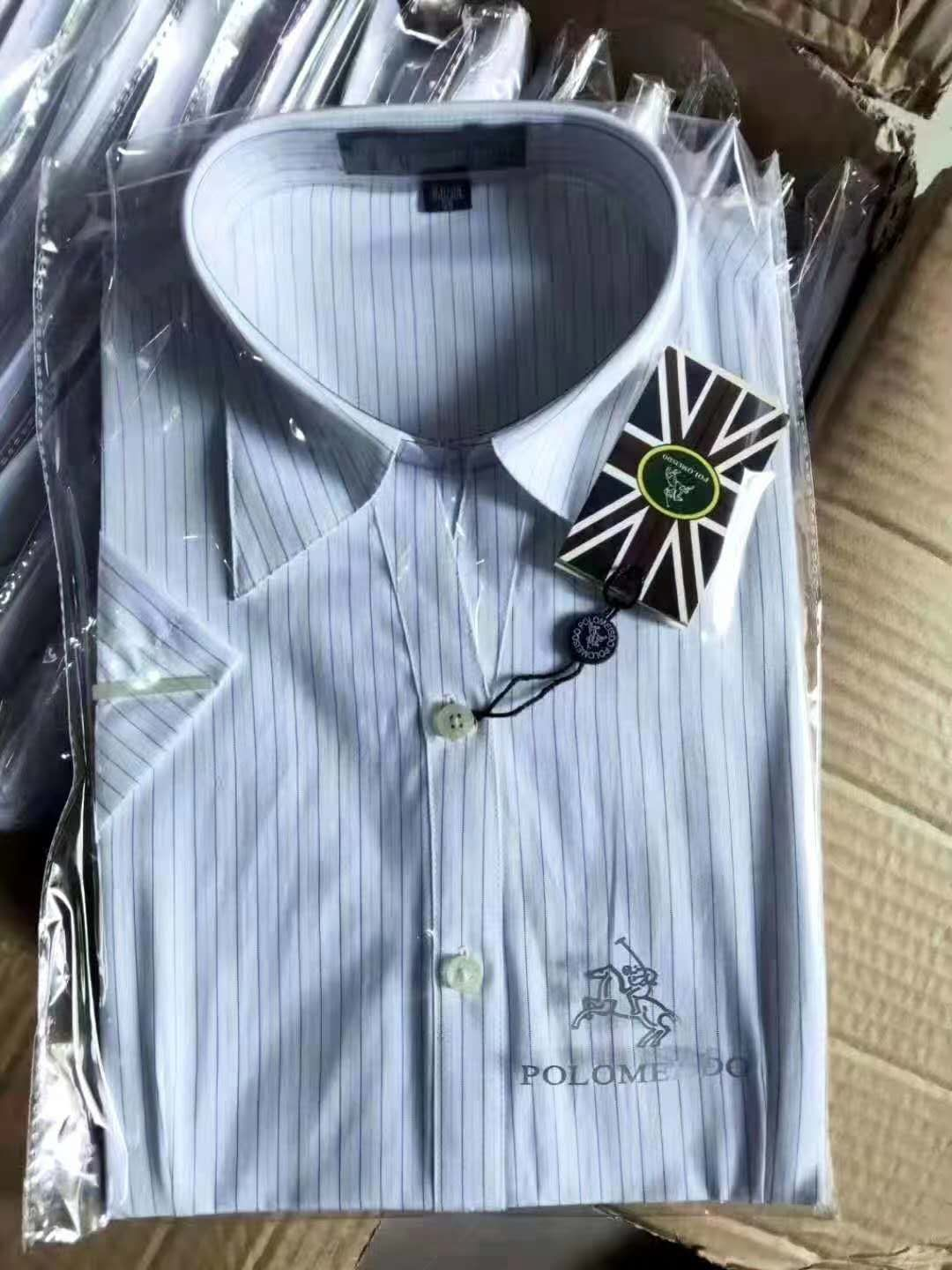 39987 - Ladies shirt stock China